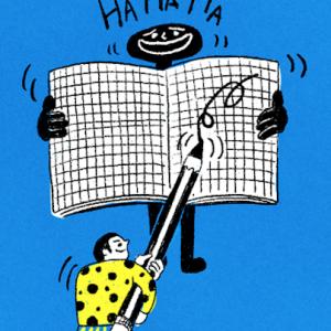 插畫班 (A班)-教你從零基礎開始畫出言之有物的插畫