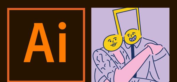 Adobe Illustrator入門班