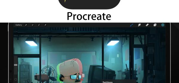 利用iPad Procreate 製作定格動畫 下午班