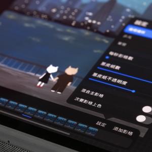 基金會資助課程 - 利用iPad Procreate製作定格動畫